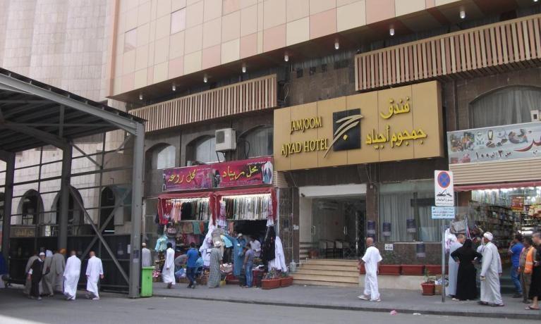 Markad Ajyad Hotel Makkah, Saudi Arabia - Flyin com